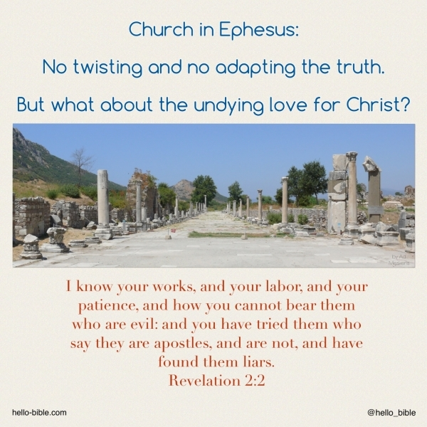 13. Church in Ephesus, starting down a dangerous road * Revelation 2:1-7, Part 1