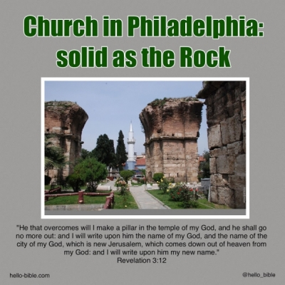 25. Church in Philadelphia and the unshakable truth * Revelation 3:7-13, Part 2 of 2